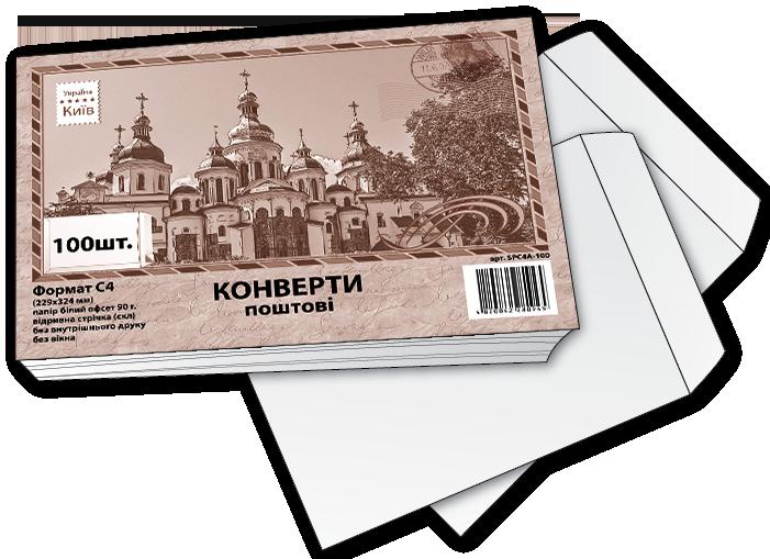 Формат конверта C4 (229x324ММ)