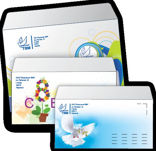 Фирменные конверты