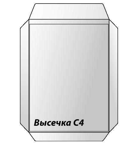 Высечка C4